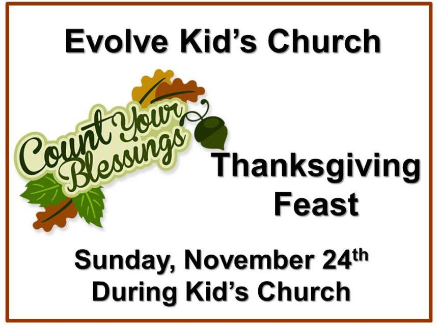 KC Thanksgiving Feast
